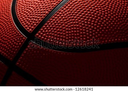 ball to the basketball - stock photo