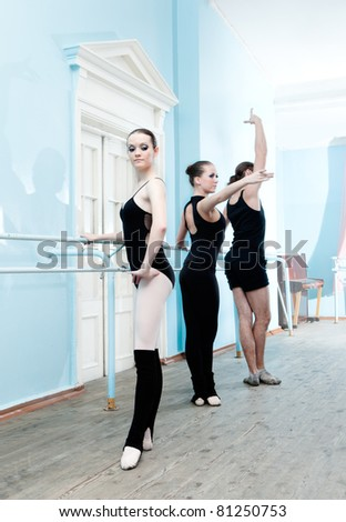 ballet dancers in rehearsal