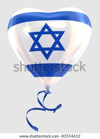 Balloon shape heart flag country Israel - stock photo