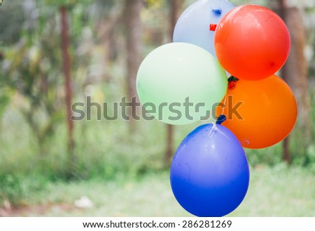 Balloons in a nursery - stock photo