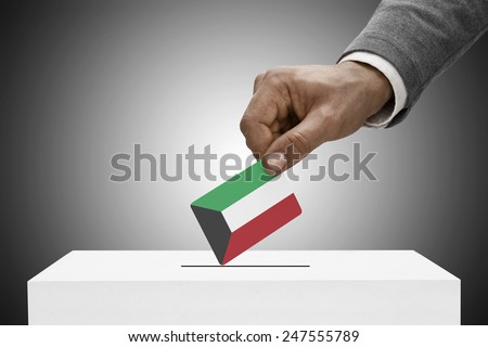 Ballot box painted into national flag colors - Kuwait - stock photo