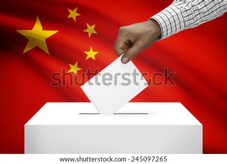 Ballot box with national flag on background - People's Republic of China - stock photo