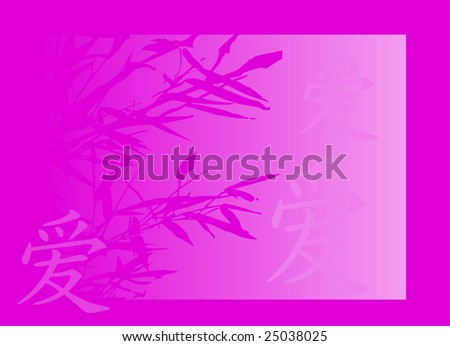 Bamboo Background Illustration Chinese Symbol Love Stock