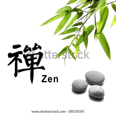 Bamboo leafs and zen stones isolated on white,The Chinese Word Means zen. - stock photo