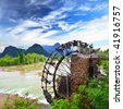 Bamboo water wheel. The use of water power for irrigation. Vietnam - stock photo