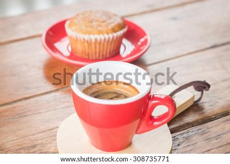 Banana cup cake and espresso, stock photo - stock photo