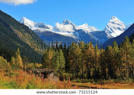 Banff, Alberta, Canadian Rockies - stock photo