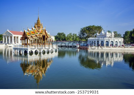 Bang Pa-In Royal Palace, Ayutthaya, Thailand  - stock photo