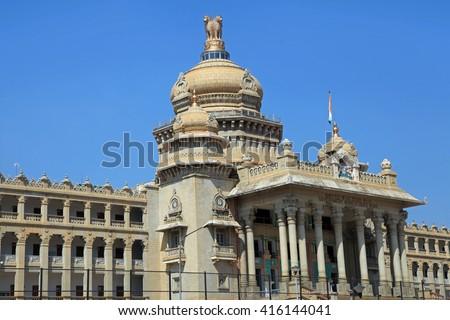 BANGALORE, INDIA - Dec13, 2015: Karnataka state Parliament house in the city of Bangalore, India. - stock photo