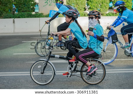 BANGKOK -AUG 16 Unidentified cyclist at Bike for mom event on Aug 16, 2015 in Bangkok. The event is to cerebrate 83rd Her Majesty Queen Sirikit Birth Day which takes places all over the country.