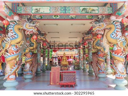 BANGKOK - AUGUST,2 : Shrine, where the monastery pagoda places made holy for faith and worship where located in the main city. THAILAND AUGUST,2 2015