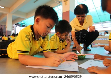 BANGKOK CITY, THAILAND - Dec 2014: In the dec 26, 2014. Bangkok County. Activity of teaching kindergarten. Kindergarten students are learning. And do exercises.