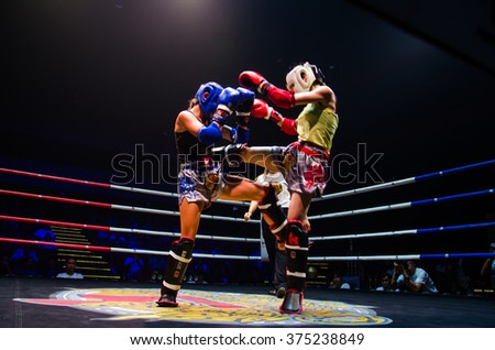 BANGKOK -FEBRUARY 6: Unidentified woman boxer in Krudam Fight #4 on Muaythai Day at Asia Tique on February 6, 2016 in Bangkok, Thailand. - stock photo