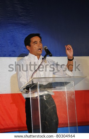 BANGKOK - JUNE 23: Thai Prime Minister Abhisit Vejjajiva addresses an election campaign rally at Ratchaprasong in the city centre June 23, 2011 in Bangkok, Thailand. Thais go to the polls on July 3.