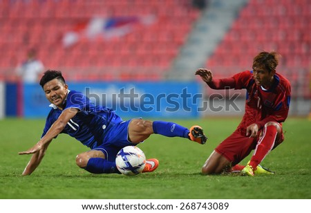 BANGKOK, MAR 27: I.PINYO(B) of Thailand in action during AFC U-23 Championship 2016 (Qualifiers) between Thailand and Cambodia at Rajamangala stadium on March 27, 2015 in Bangkok, Thailand.