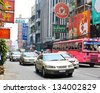 BANGKOK - MARCH 30 : Yaowarat Road,the main street in Chinatown, built by King Rama V.This crowded street winds through the bustling heart of Chinatown on March 30, 2013 in Bangkok, Thailand - stock photo