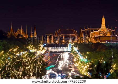Bangkok Night view of Grand Palace or Wat Phra Keao Temple with light trail in Bangkok Thailand - stock photo