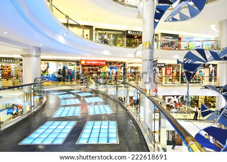 BANGKOK - OCT 5 : People shop at Siam Discovery Center on Oct 5, 2014, it is a shopping mall in Bangkok, Thailand which one of the biggest shopping centres in Asia