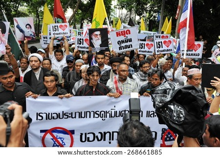 BANGKOK - SEPT 18: A large crowd of Muslims rally outside the American Embassy protesting against the controversial film the Innocence of Muslims on Sept 18, 2012 in Bangkok, Thailand.