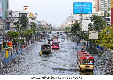 BANGKOK - SEPTEMBER 5: Major Cineplex Theater on Sep 5, 2011 in Ratchayothin Junction, Bangkok, Thailand. Thai Flood 2011 - stock photo