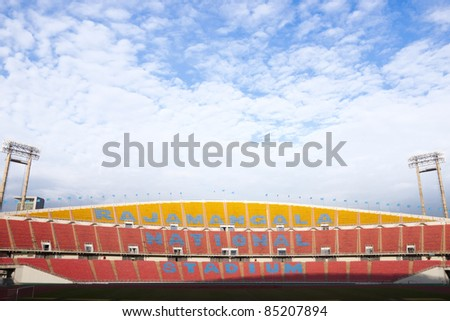 BANGKOK - SEPTEMBER 17:Rajamangala Stadium on September 17, 2011 in Bangkok, Thailand. This is biggest stadium in Thailand. - stock photo