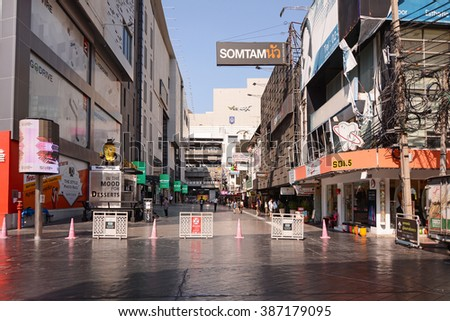 Bangkok, Siam Square, Thailand - January 4, 2016: Walking street and shops in the commercial center Siam, soi 5, Bangkok, Thailand - stock photo