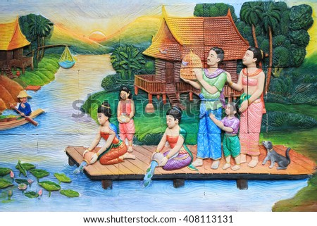 BANGKOK ,THAILAND - APR 17 : Stone carving and painting of Traditional Thai culture on temple wall at Wat Dan on April 17, 2016 in Bangkok, Thailand.