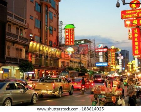 Bangkok, ThailandÂ? - April 19, 2014: A view of China Town in Bangkok, Thailand. Street vendors, pedestrians of both locals and tourists, and shoppers in China Town.  - stock photo