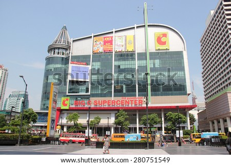 Bangkok, Thailand - April 16, 2015: Big C Supercenter is a grocery and general merchandising retailer headquartered in Bangkok, Thailand.