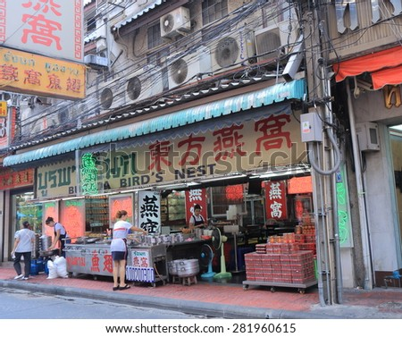BANGKOK THAILAND - APRIL 20, 2015: Birds nest shop in Chinatown. Chinatown is located on the Western bank of Chao Phraya river in Bangkok and represents the resettlement of Chinese.