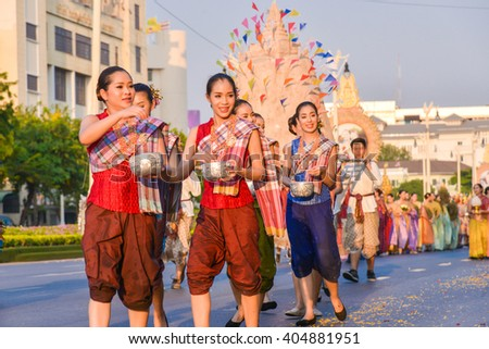 BANGKOK, THAILAND - APRIL 10: Songkran Festival in Bangkok, Thailand on April 10, 2016. Participants in a Songkran Festival parade which celebrated as Thai traditional new year  - stock photo