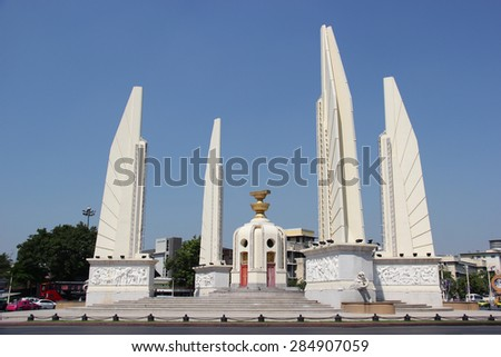 Bangkok, Thailand - April 21, 2015: The Democracy Monument is a public monument commemorating the 1932 Siamese Revolution which lead to the establishment of a constitutional monarchy in Thailand.