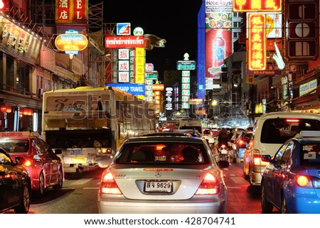 BANGKOK, THAILAND - APRIL24, 2016 :Yaowarat Road Traffic at night of chinatown Bangkok, Yaowarat road is the center of China town in Bangkok, Thailand.