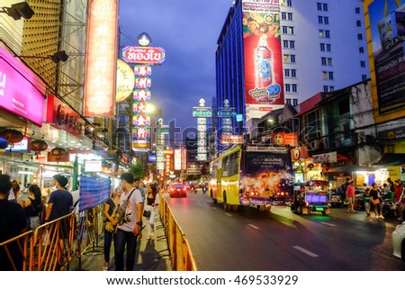 Bangkok-Thailand Aug 10 2016: Activeness of Yaowarat road (Chinatown) at night. Yaowarat road at night is classified as a famous tourist attractions in Bangkok.