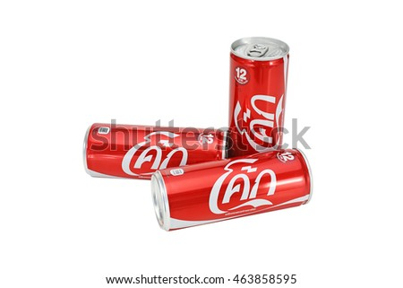 BANGKOK, THAILAND - AUG 2: Coca-Cola Cans Isolated On White. drinks produced and created by the Coca-Cola Company on August 2, 2016 in Bangkok, Thailand