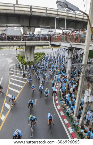 "BANGKOK,THAILAND,AUG 16-2015 : Unidentified people in ""Bike for mom""event that show respect to queen of Thailand by participant cycling lead by prince,16 August 2015"