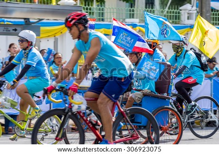 Bangkok, Thailand - 16 August 2015: Bike for Mom, event show respected to Queen of Thailand on August 16, 2015. record to Guinness Book of World Records.