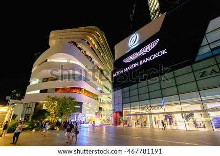 Bangkok, Thailand - August 12, 2016: Emquartier shopping mall at BTS Phrom Phong station