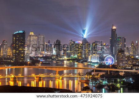 Bangkok , THAILAND - AUGUST 29: Mahanakorn Building Grand Openning in August 29,2016, Mahanakorn is a first tallest building in Thailand,Bangkok,Thailand