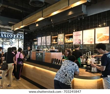 Bangkok Thailand August 26 2017 Starbucks Stock Photo (Royalty Free ...