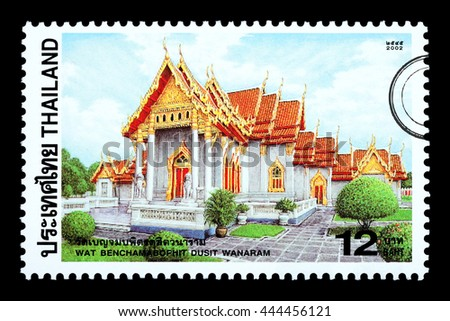 Bangkok, Thailand - Circa 2010: A Thai postage stamp printed in Thailand depicting a traditional Thai Buddhist temple, a place of religious worship, circa 2002 - stock photo