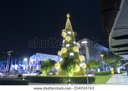 Bangkok, Thailand - December 24 2015 : CDC shopping mall at night, celebrate to Christmas Eve day and Happy New Year 2016 festival on December 24 2015 near Ramindra Road in Bangkok, Thailand