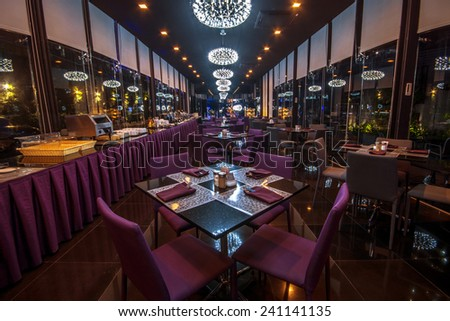 Bangkok Thailand - December 29, 2013: Interior design in restaurant  at Arize Hotel Sukhumvit bangkok - stock photo