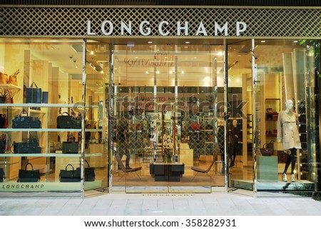 BANGKOK, THAILAND - DECEMBER 19 2015: Longchamp store in Bangkok. Longchamp is a French luxury leather goods company founded in Paris in 1948 by Jean Cassegrain.
