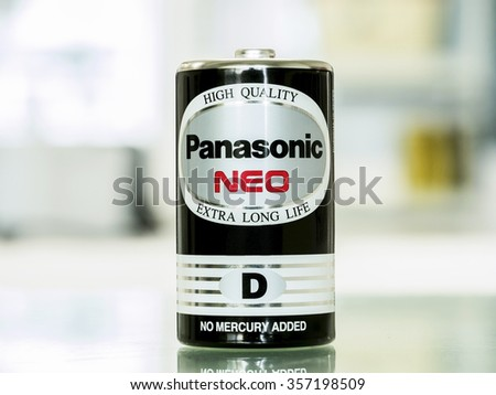 """BANGKOK, THAILAND - DECEMBER 30, 2015: """"Panasonic NEO """"cylindrical D-type battery, It is primary battery having norminal voltage of 1.5 volts  - stock photo"""