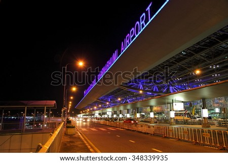 Bangkok,Thailand - December 08,2015 : Suvarnabhumi Airport at night in Bangkok ,Thailand. This airport is the world's third largest single building airport terminal designed by Helmut Jahn.