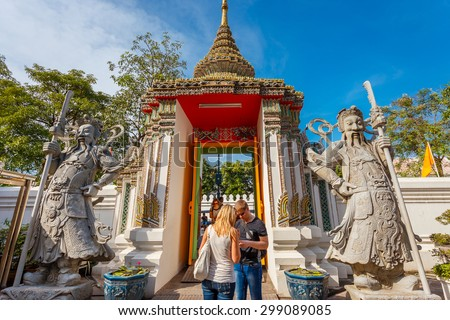 BANGKOK, THAILAND - DECEMBER 19: Wat Pho in Bangkok, Thailand on December 19, 2014.One of the largest and oldest temples in Bangkok, houses one of the largest reclining Buddha images of 160 ft length - stock photo
