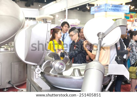 BANGKOK ,THAILAND - FEBRUARY 7: Aluminum food slicer At THAILAND Industrial  Fair 2015 And Food Pack Asia 2015 on February 7, 2015 in Bangkok, Thailand.