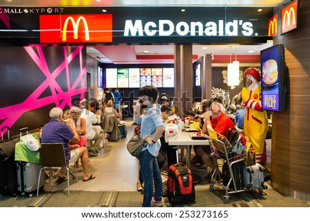 BANGKOK, THAILAND - FEBRUARY 10 : Exterior view of McDonald's Restaurant on February 10, 2015 in Bangkok, Thailand. It is the world's largest chain of hamburger fast food restaurants. - stock photo