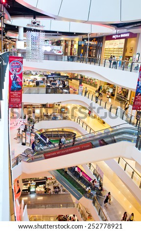 BANGKOK, THAILAND - FEBRUARY 9 : Interior view of Central Plaza Grand Rama 9 on February 9, 2015 in Bangkok, Thailand. It is a shopping complex and was founded in 1982.